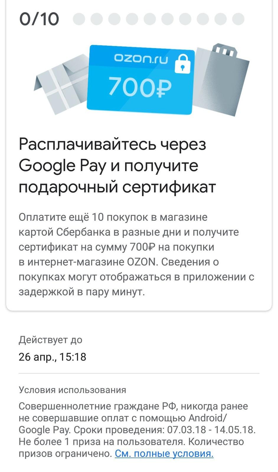 промокод wildberries 500 рублей на первый заказ условия кредит наличными без отказа с плохой кредитной историей