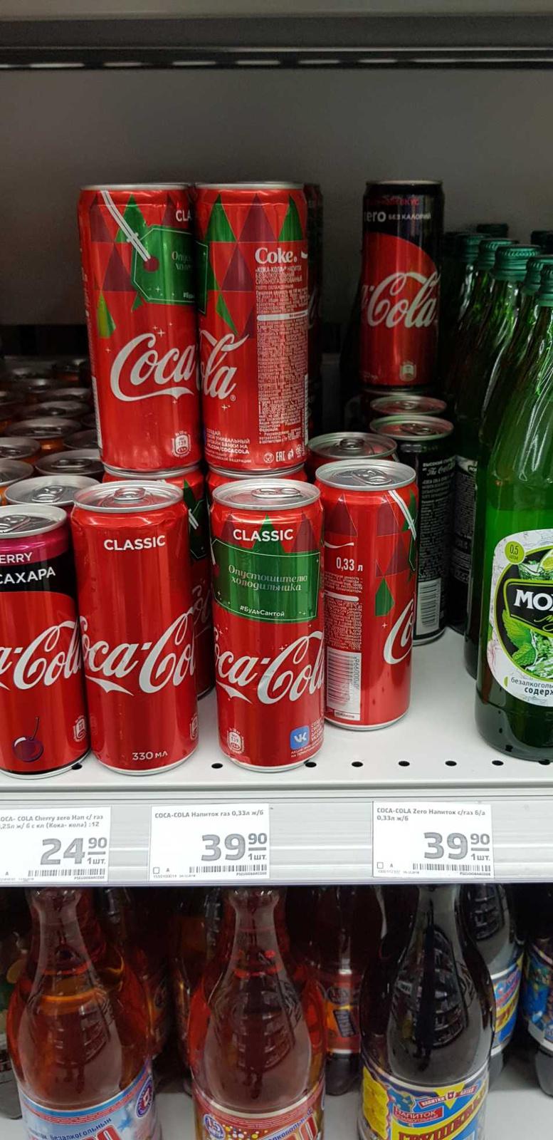 Собери баллы кока кола соки оптом москва цены