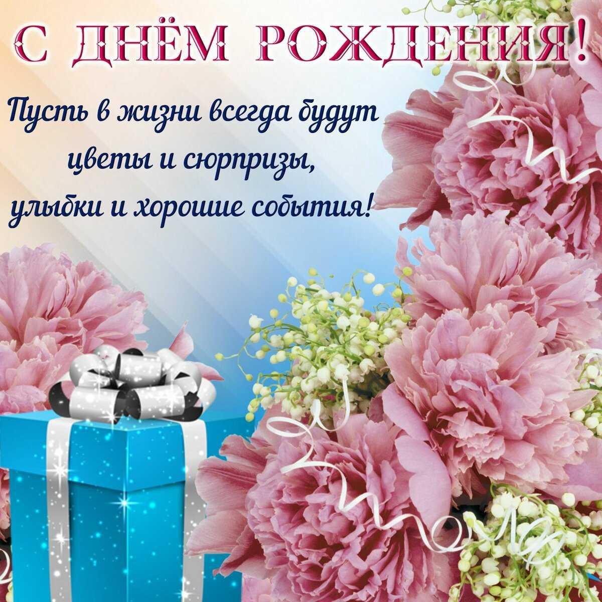 С днем рождения юлиану открытка
