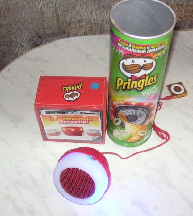 Pringles disco speaker codes dating