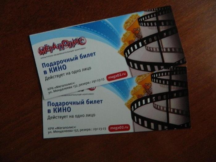 Билеты в кино в руках образец бланк билета на концерт