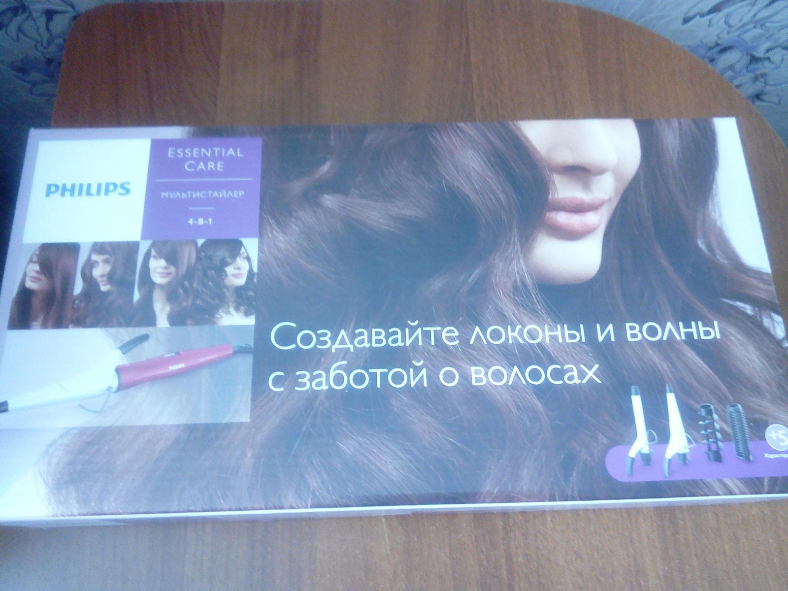 Рекламные конкурсы с призами