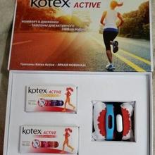 Фитнес украшение через Kotex