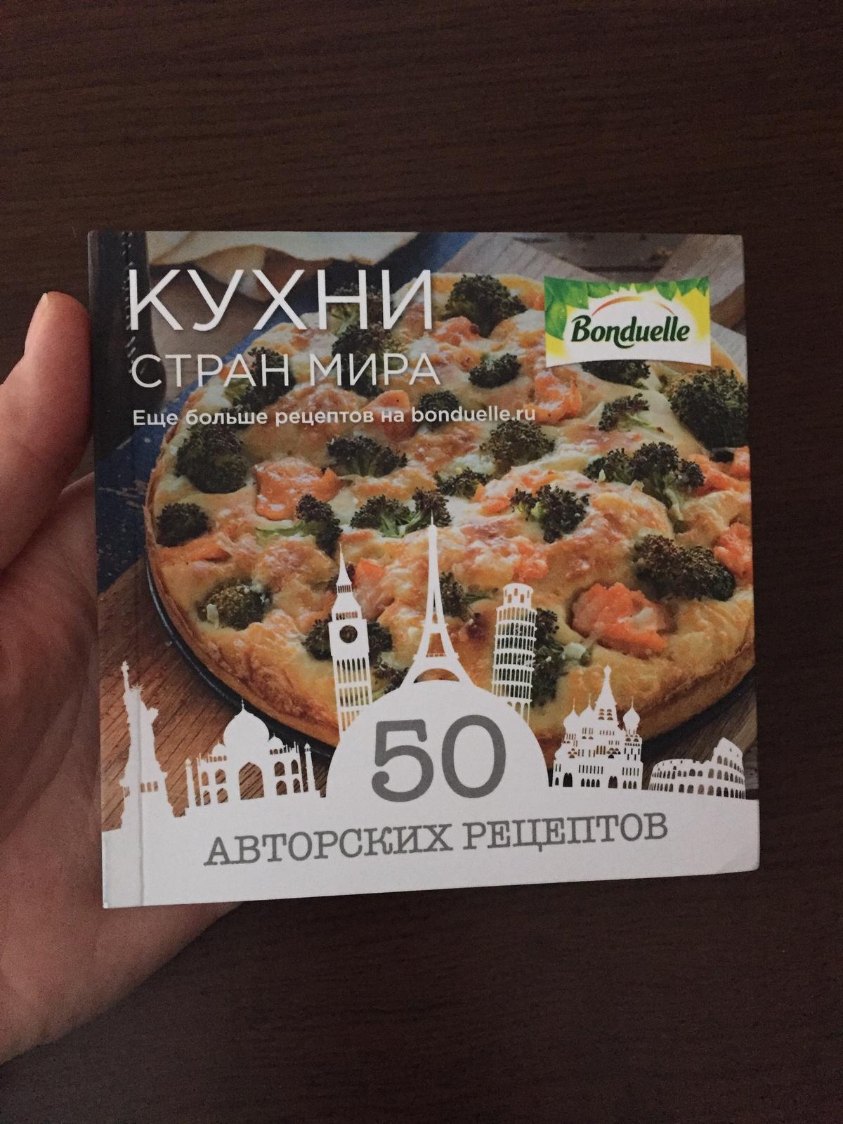 книга рецептов мультиварки vs 520