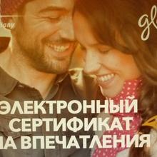 Акция Glade: Акция Glade «Влюбиться. И для этого у нас есть аромат»
