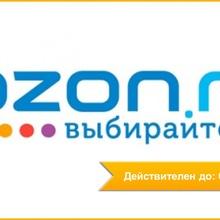 Сертификат OZONE на 1000 р. от Слобода