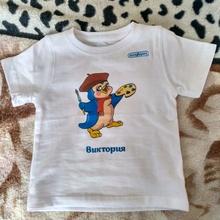 Мини-футболка((( от Школа профилактики